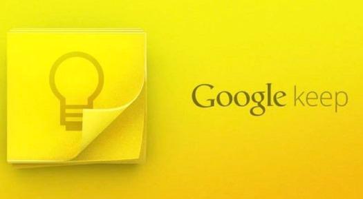 Google-keep-logo-e1435117145140